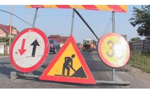 Primăria Municipiului Craiova anunţă închiderea circulaţiei rutiere în cartierul Bariera Vâlcii