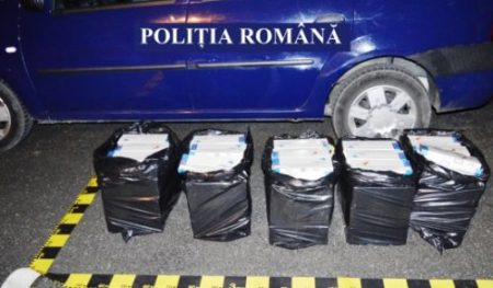 Craiova: Prins cu aproape 60.000 de tigarete de contrabandă