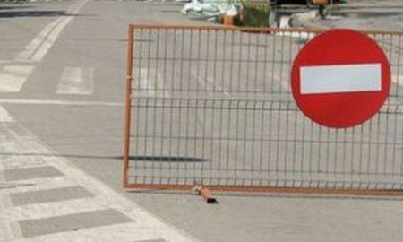 Craiova: Se va închide circulaţia rutieră  pe str. Rovinari de la intersecţia cu str. G-ral. Dragalina până la intersecţia cu str. G-ral. Magheru