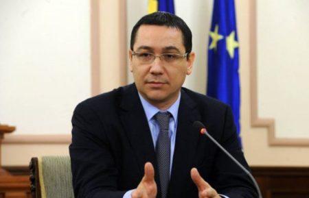 Victor Ponta: Astazi se va comite CEL MAI MARE FURT DIN AVEREA STATULUI ROMAN din istoria – peste 10 MILIARDE DE EUR