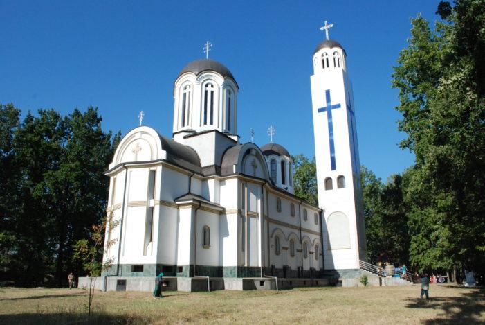Două mănăstiri din Arhiepiscopia Craiovei își sărbătoresc hramul