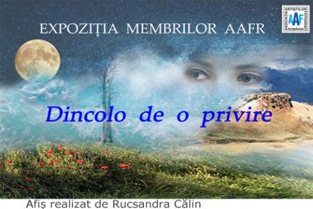"""Expozitie de fotografie Craiova: """" Dincolo de o privire""""- expozia anuala a membrilor AAFR"""