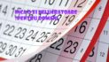 Vinerea Mare, sărbătoare legală şi nelucrătoare
