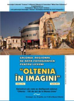 """SALONUL REGIONAL DE FOTOGRAFIE – """"OLTENIA ÎN IMAGINI"""", Ediţia a IX-a"""
