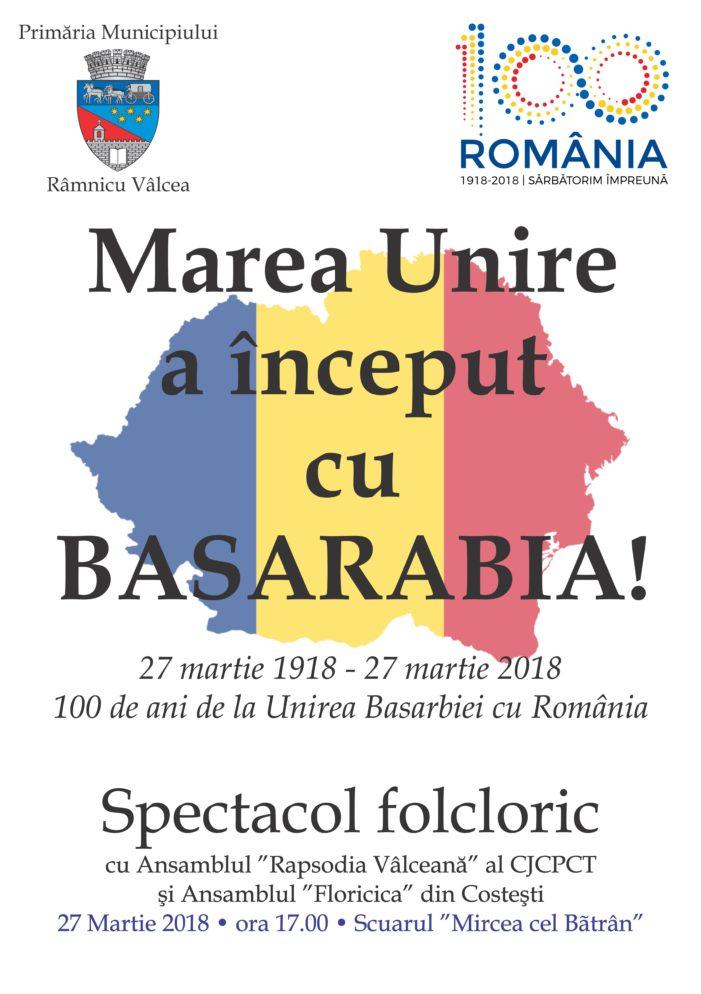 """Râmnicu Vâlcea : """"Marea Unirea a început cu Basarabia"""" – evenimente dedicate aniversării a 100 de ani de la unirea Basarabiei cu România"""