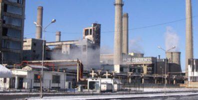 Valcea: CET Govora a depus o cerere de intrare insolvență
