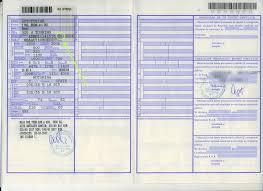 RAR continua sa elibereze actualul model al Cărții de Identitate a Vehiculului (CIV) până la epuizarea stocului