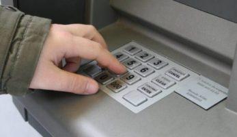 Gorj: Retinut dupa ce a retras bani de pe cardul unui coleg