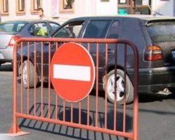 Craiova: Weekend cu restricţii de circulaţie rutieră