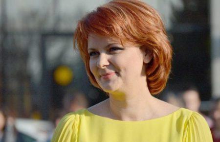 Tribunalul Bucureşti trimite a doua oara dosarul Olgutei Vasilescu la DNA