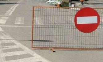 Primaria Craiova: Restricții de circulație de 1 Decembrie