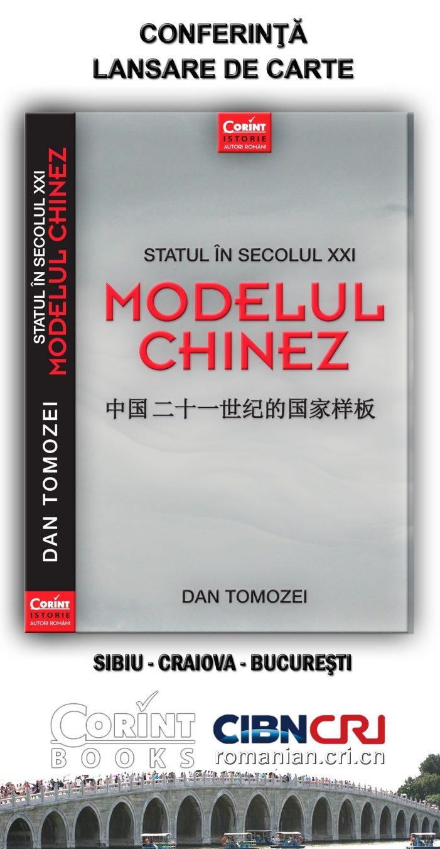 Jurnalistul Dan Tomozei va lansa o nouă carte la Biblioteca Județeană din Craiova