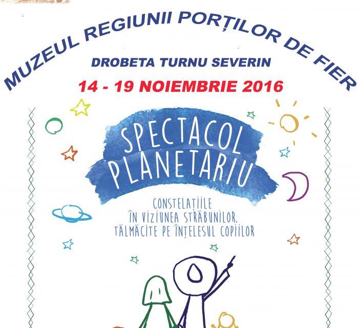 Mehedinti: Spectacol de Planetariu Mobil organizat  la Muzeul Regiunii Portilor de Fier
