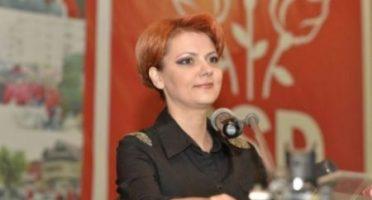 Lia Olguţa Vasilescu: Trebuie să dăm ordonanţele pentru creşterea pensiilor şi a salariilor