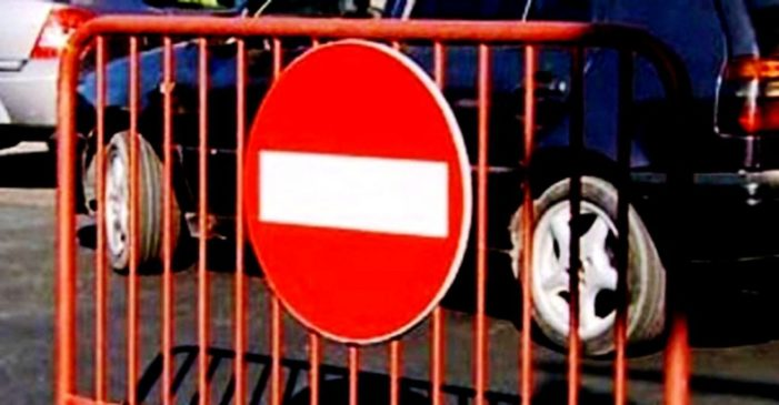 Restrictii de circulatie de Zilele Craiovei