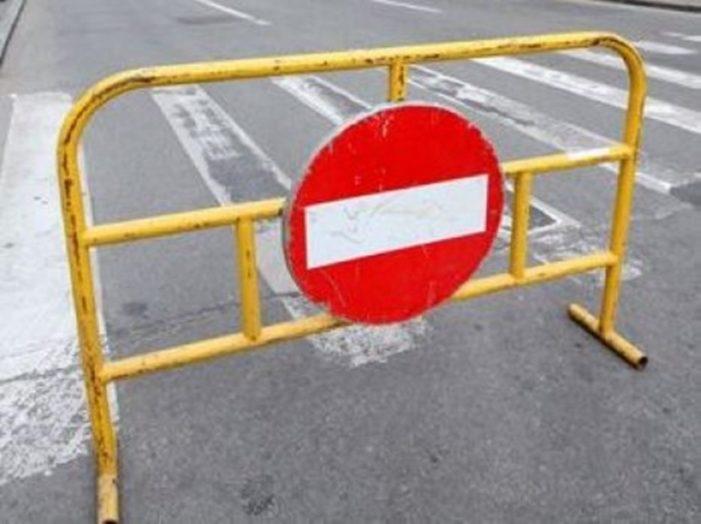 Primaria Craiova: Se închide circulaţia rutieră in zona centrala!
