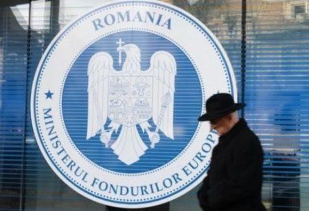 A fost reînfiinţat Ministerul Fondurilor Europene