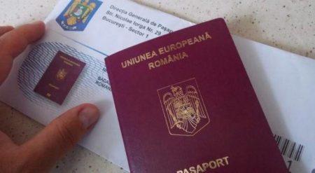 Stati linistiti, MAI și MAE lucreaza pentru voi – notoficari prin SMS la expirarea pașaportului