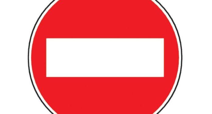 """Craiova: Se închide circulaţia rutieră pe pasajul suprateran """"Nicolae Titulescu"""""""