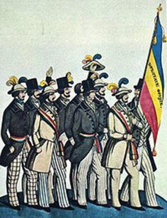 """Conferință cu tema """"Județul Vâlcea în anul 1848""""- la Colegiul Național """"Gib Mihăiescu"""" din Drăgășani"""