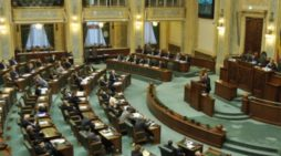 Senat: Modificare a Codului de procedură penală, votata