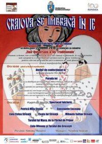 Craiova se îmbracă în ie, ediția a IV-a