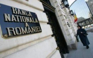 BNR a majorat la 4,2% prognoza de inflaţie pentru finalul lui 2019
