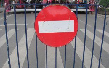 Craiova: Retricții de trafic pentru meciul de fotbal Universitatea Craiova-FC Botoșani
