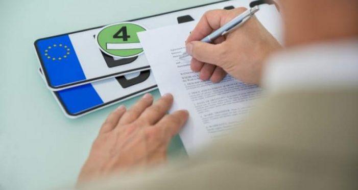 Mehedinți: Serviciul Pașapoarte și Serviciul Înmatriculări Auto lucreaza in zilele de 16 si 17 august