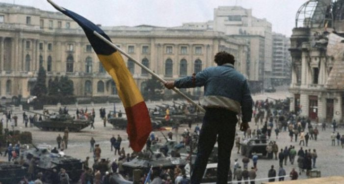 """Loja de Onoare a Revoluţionarilor din Decembrie 1989: """"Azi în Timişoara, mâine-n toată ţara!"""""""