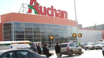 Program Auchan Paşte 2019