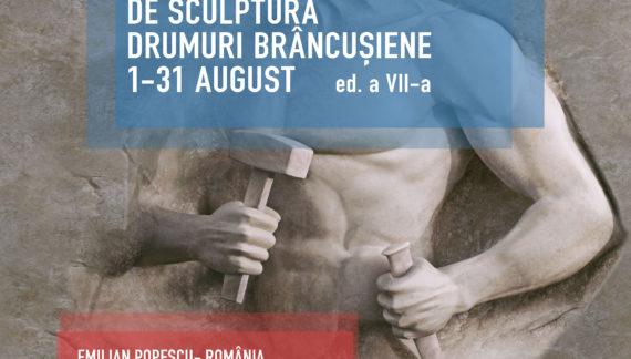 Craiova:  Simpozionului Internațional de Sculptură Drumuri Brâncușiene, la a VII-a ediţie