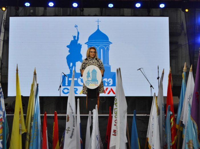 Mesajul vicepreședintelui Consiliului Județean Dolj Oana Bică, adresat cu prilejul deschiderii oficiale a Întâlnirii Internaționale a Tinerilor Ortodocși